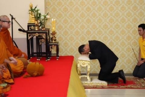 งานสัปดาห์ส่งเสริมพระพุทธศาสนาเนื่องในเทศกาลวันวิสาขบูชา ประจำปีพุทธศักราช 2562