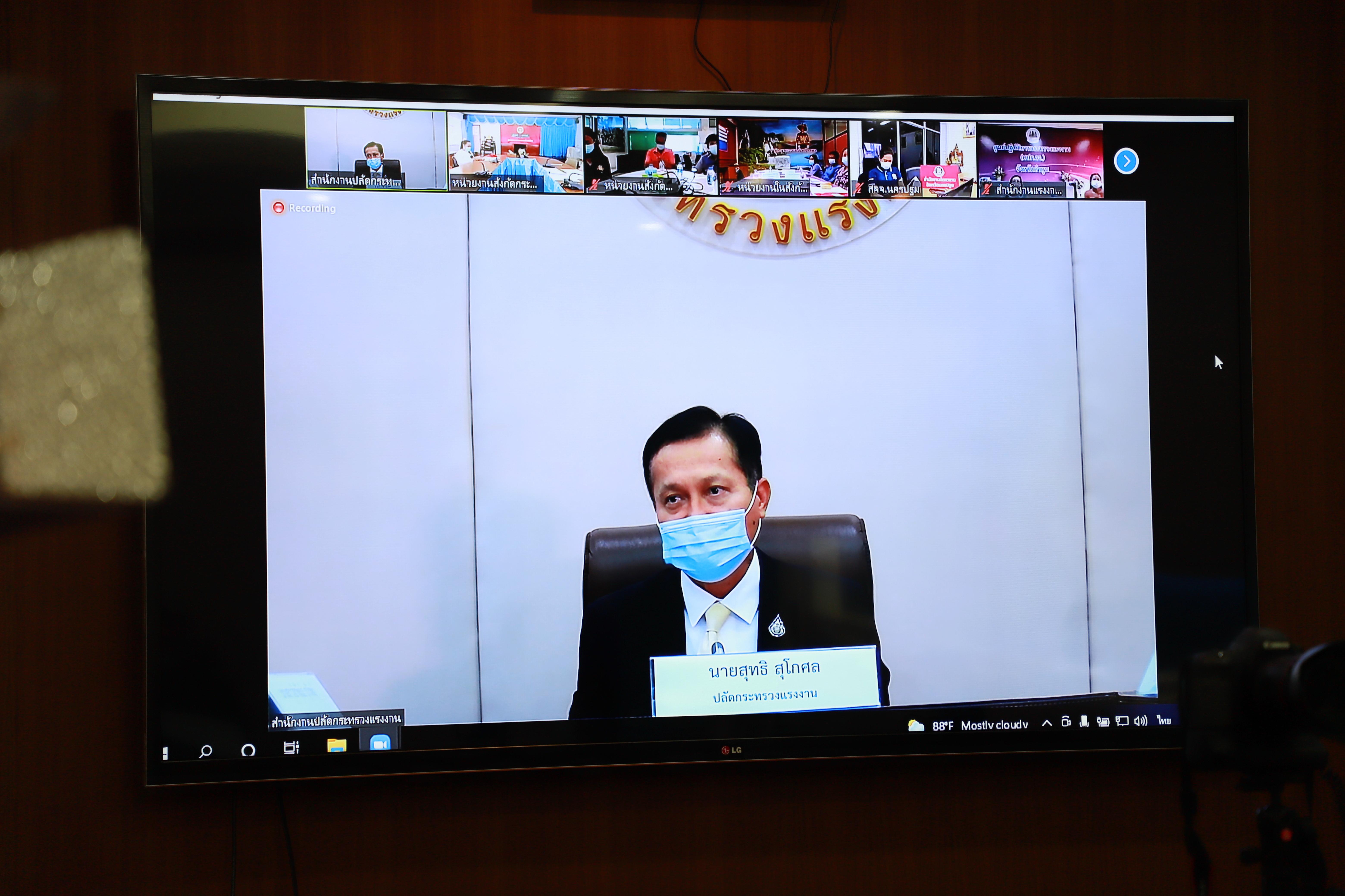 โครงการกระทรวงแรงงานร่วมขับเคลื่อนประเทศไทยให้ใสสะอาดปราศจากการทุจริต (Zero Tolerance & Clean Thailand) ประจำปีงบประมาณ 2564